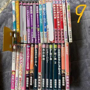 BLコミック26冊セットバラ売り可