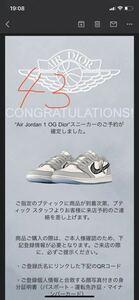 Dior Air Jordan 1 low size43 27.5㎝ ディオールナイキ