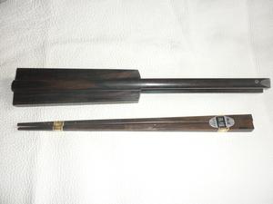 ■未使用 茶道具!総黒檀製 扇形ケース付 菓子箸 ケース:全長25.7cm、幅4cm、厚さ2cm 菓子箸:全長23cm、幅1.6cm、厚さ0.7cm