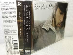 エリオット・ヤミン Elliott Yamin 「 Wait For You 」国内盤中古