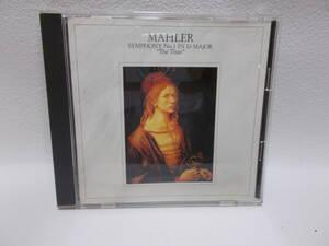 マーラー 交響曲第1番 巨人 ロリン・マーゼル指揮 ウィーン・フィルハーモニー管弦楽団 CBS/SONY y-3