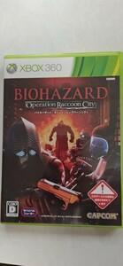 BIOHAZARD Operation Raccoon City XBOX360