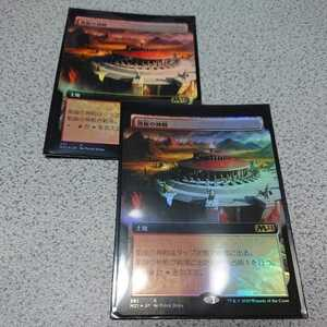 MTG M21 凱旋の神殿 日本語foil 二枚セット 拡張アート 基本セット2021 即決