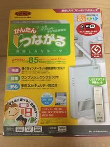 【程度良好】COREGA 無線LAN ブロードバンドルータ コレガ CG-WLBARGPXW-U USBアダプタ子機セット