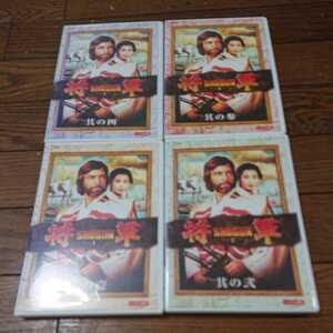 将軍 SHOGUN 全巻セット DVD 三船敏郎 島田陽子