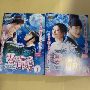 雲が描いた月明かり DVD 全巻セット 雲が描いた月明り韓国ドラマ
