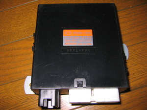 new goods unused saec original flasher relay unification . relay S8968-01840