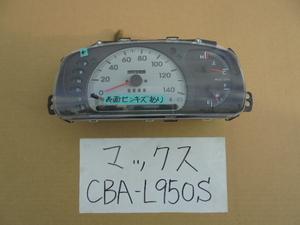マックス 17年 CBA-L950S スピードメーター 83010-97B46 走行59.514km