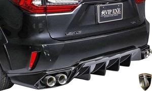 【M's】20系 RX 前期 RX450h RX200t Fスポーツ (2015.10-2019.8) AIMGAIN 純VIP EXE リアアンダースポイラー // エイムゲイン エアロ
