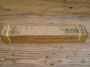 11●イセキ純正部品コンバインの刃●品番?3646-430-2000-0