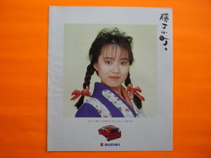 SUZUKI【カタログ】セルボ M-CG72V・CH72V チラシ/大西結花☆スズキ new CERVO 横町小町。