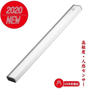 USB充電式】人感センサーライト 14 LEDマグネット付き 貼り付け型 簡単な取り付け 自動点灯 高輝度 感電防止 省エネ 超寿命】昼白色
