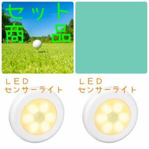 人感センサーライト 電球色 2個セット 電池式 LEDライト #くぅーshop