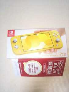Nintendo Switch Liteニンテンドースイッチ ライト イエロー 任天堂
