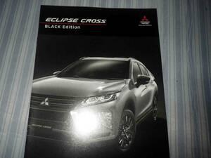 三菱 エクリプス・クロス ブラックエディション 特別仕様車 2019年11月 送料込み