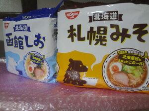 おすすめ☆ 日清のラーメン屋さん 札幌みそ味(5食入) 函館しお味(5食入) =計10食