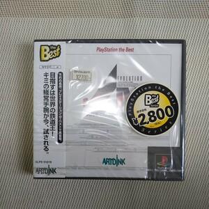 PlayStation A.IV.Evolution Global