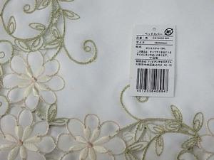 kimono heaven country * embroidery bedcover