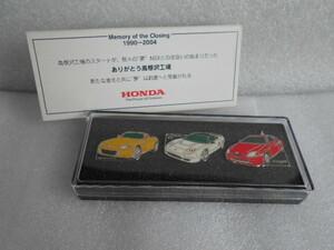 ンダ ピンズコレクション 絶版 NSX & S2000 & インサイト 生産工場移管記念(高根沢→鈴鹿)3個セット