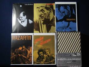 ルイス・ブニュエル DVD-BOX 2 ナサリン,ビリディアナ,砂漠のシモン/メキシコ映画スペイン語/シュールレアリズムシュルレアリスム