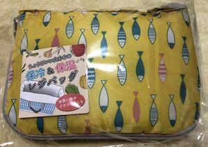 保冷 & 保温 レジカゴバッグ お魚柄 イエロー 黄色 お買い物 エコバッグ レジャー アウトドア キャンプ さかな