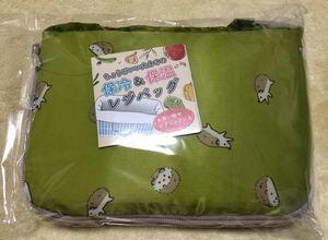 保冷 & 保温 レジカゴバッグ ハリネズミ柄 きみどり色 お買い物 エコバッグ レジャー アウトドア キャンプ はりねずみ
