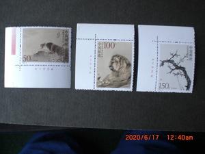 何香疑の名画 3種完 未使用・銘版付き 1998年 中共・新中国 VF・NH