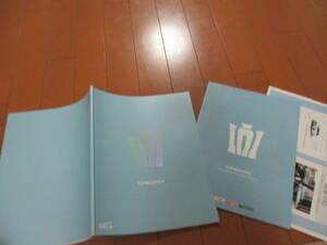 庫26527カタログ◆TOYOTA◆クラウン+OP CROWN◆2018.6発行◆94ページ