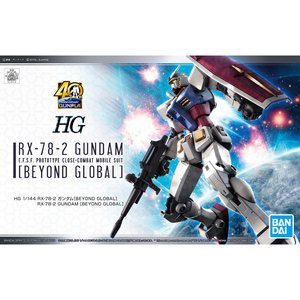 HG 1/144 RX-78-2 ガンダム BEYOND GLOBAL 新品未開封品 機動戦士ガンダム ガンプラ BANDAI バンダイ 40周年記念 ビヨンド グローバル