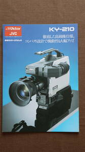 * catalog Victor (Victor)KY-210 business use color video camera 1985 year C1490