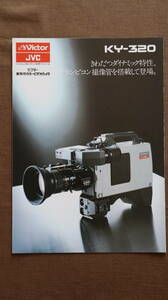 * catalog Victor (Victor)KY-320 business use color video camera 1986 year C1493