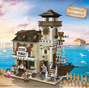 LEGO互換 海のレストラン 総額12000円