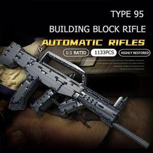 LEGO互換 95式自動歩槍