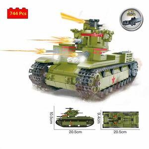 LEGO互換 ソビエトT-28 中戦車