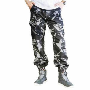 セール! DUHAN バイクパンツ メンズ スポン ライダース プ 大きいサイズあり ジョガー トラック 裾にゴム カーゴ 春秋夏 迷彩柄・M