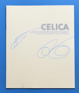 トヨタ  セリカ ST202 TOYOTA CELICA 1997年4月 カタログ 送料無料 価格表付きです。TOM2103