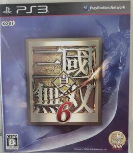真三国無双6 PS3