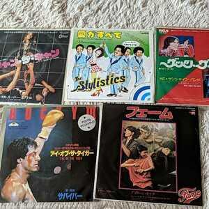 ディスコミュージック シングルレコード