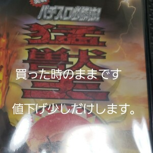 PS2ゲームソフト4本セットです