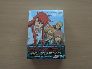 【送料無料】DVD テイルズ オブ ジ アビス DVD-BOX 初回限定版 TALES OF THE ABYSS 7枚組