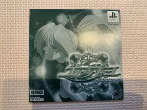 PS体験版ソフト 封神領域エルツヴァーユ トライアルディスク プレイステーション 非売品未開封 Evil Zone ユークス PlayStation DEMO DISC