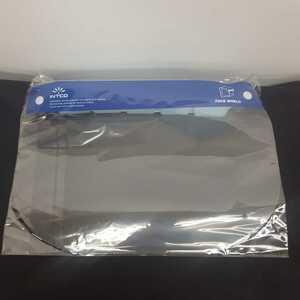 【新品】フェイスシールド ゴムバンドタイプ5枚セット 飛沫防止 安全接客 ウイルス対策 コロナ対策 ソーシャルディスタンス