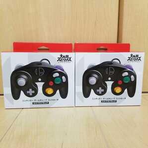 2個セット 新品 Switch ニンテンドースイッチ 任天堂 純正品 ニンテンドー ゲームキューブ コントローラー スマブラブラック コントローラ