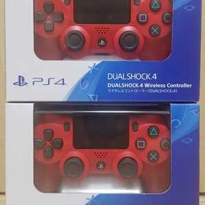2個セット 新品 送料無料 未開封 デュアルショック 4 SONY PlayStation4 DUALSHOCK 4 純正  ワイヤレス コントローラー PS4 マグマレッド