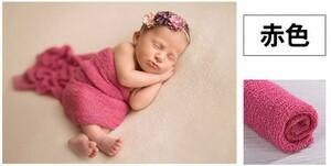 新生児 赤ちゃん ベビー ニューボーンフォト ニット コットン ベビーラップ 伸縮 お包み おくるみ 40x150cm 記念撮影 肌に優しい レッド