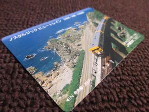 (OC6)JR東日本 ジョイフルトレイン ノスタルジックビュートレイン 50系 五能線 岩舘~大間越 9107 使用済みオレンジカード