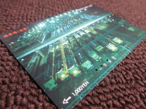(OC6)JR東日本 東大宮操車場 夜景 583系 485系 165系 9009 使用済みオレンジカード