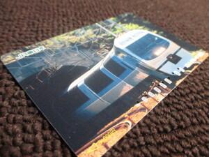 (OC6)JR東日本 特急 スーパービュー踊り子 SVO 251系 9007 使用済みオレンジカード