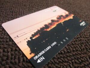 (OC6)JR東日本 ありがとう さよなら 20世紀 No.11 D51 高崎支社 0011 使用済みオレンジカード