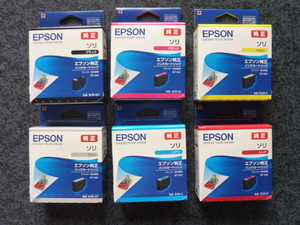 エプソン純正 インクカートリッジ EP-50V 6色セット